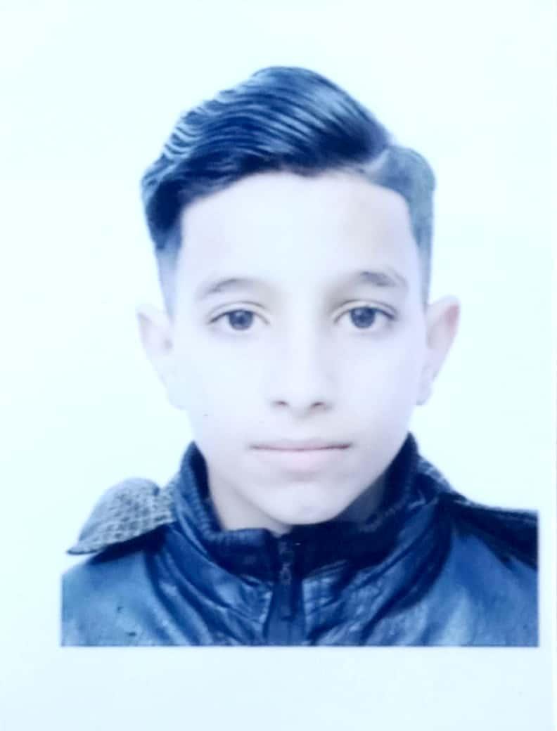ADER Imad Eddine